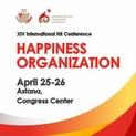 https://www.skcu.kz/conference/2019/en/