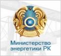 http://energo.gov.kz/